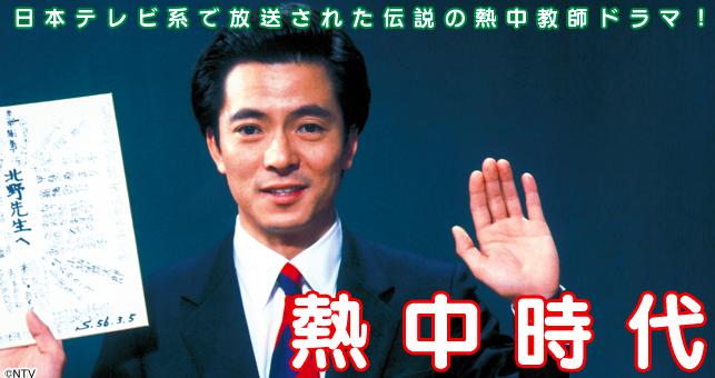 水谷豊 かつての相棒・成宮寛貴氏に関する質問に沈黙 無言を貫く