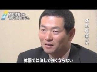 """桑田真澄さんとMattさん""""父子2ショット""""が実現"""