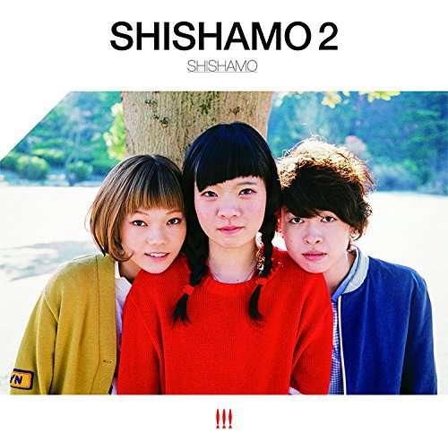SHISHAMO好きな方