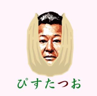 【雑談】雑談トピが好きな人、集まれ〜!