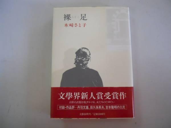 1番好きな短編小説