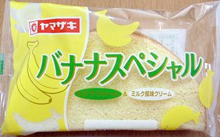 【食べ物】この商品のこの味があったらいいな