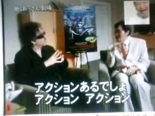 ピース綾部祐二、ティム・バートン監督に米デビュー直訴も叶わず