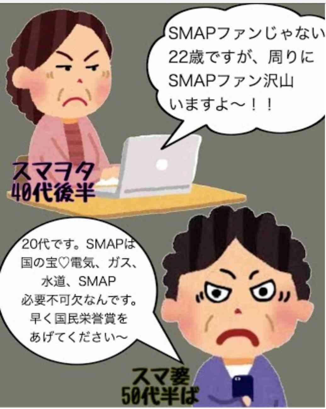 草なぎ剛主演「嘘の戦争」初回2桁発進11.8% SMAP解散後ソロ初仕事