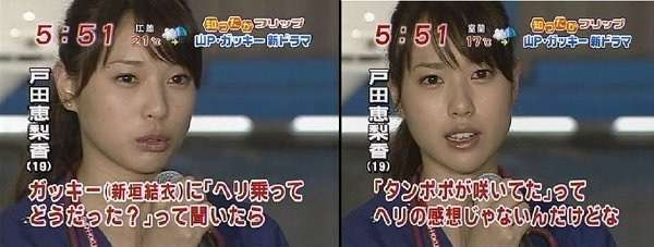 綾野剛「(女性を)好きな顔で選ぶ」恋愛観が明らかに