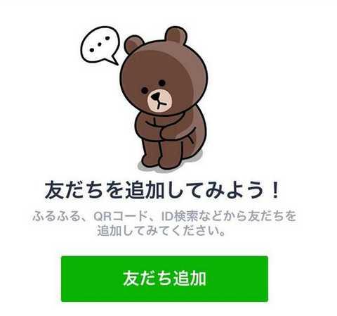 年明けてからメールやLINEが来ない方~(^^)/