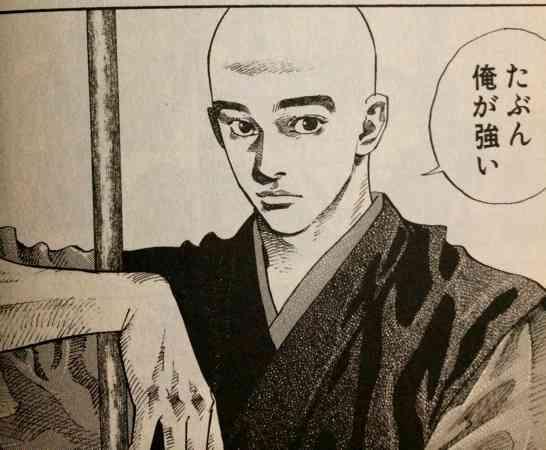 彼氏、旦那さんは漫画アニメどのキャラ似ですか?