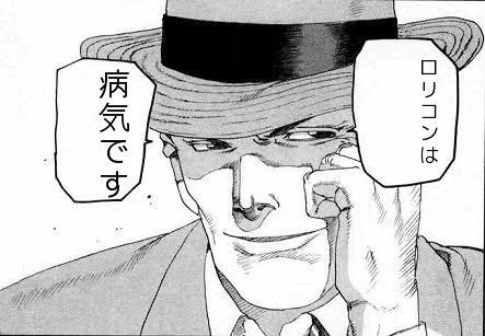 日本人男性は女子高生が好きすぎませんか?