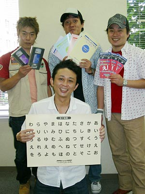 太田プロダクションについて語りたい