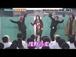 〔実況・感想〕秘密のケンミンshow4時間スペシャル