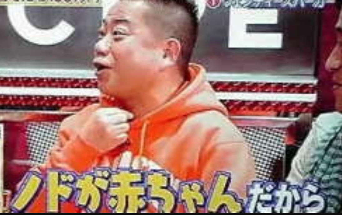 """食べるのが遅い人( ′~‵)ŧ‹""""ŧ‹"""""""