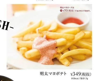 おすすめの明太子レシピ!