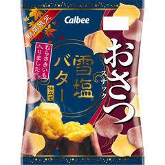カルビーのお菓子好きな人集合!2