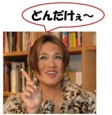 内田篤人の復帰劇の裏にハリセン春菜の支え「週5くらいでご飯」