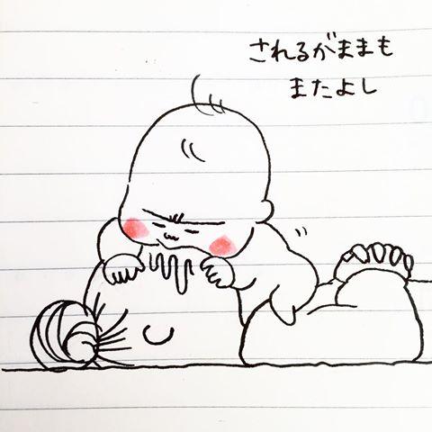 赤ちゃんと家に籠りっきりの人