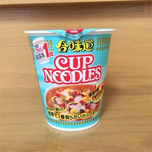 """【まさか】抹茶仕立てのカップヌードル爆誕!シーフードスープに抹茶の風味と""""茶そば""""風めんを合わせて"""