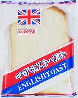 コンビニ・スーパーで買える美味しいパン