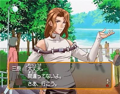 ダサい服装のキャラクターを貼るトピ