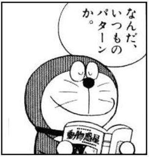 浜崎あゆみ、髪の毛バッサリ?