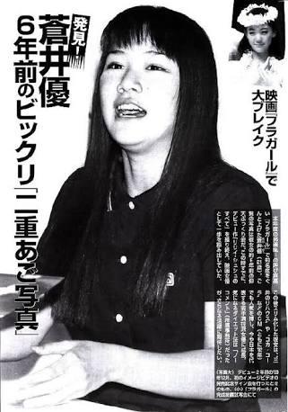日本では、女性は色白・黒髪が美の絶対的頂点ですか?
