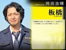 クズ男役が似合う俳優