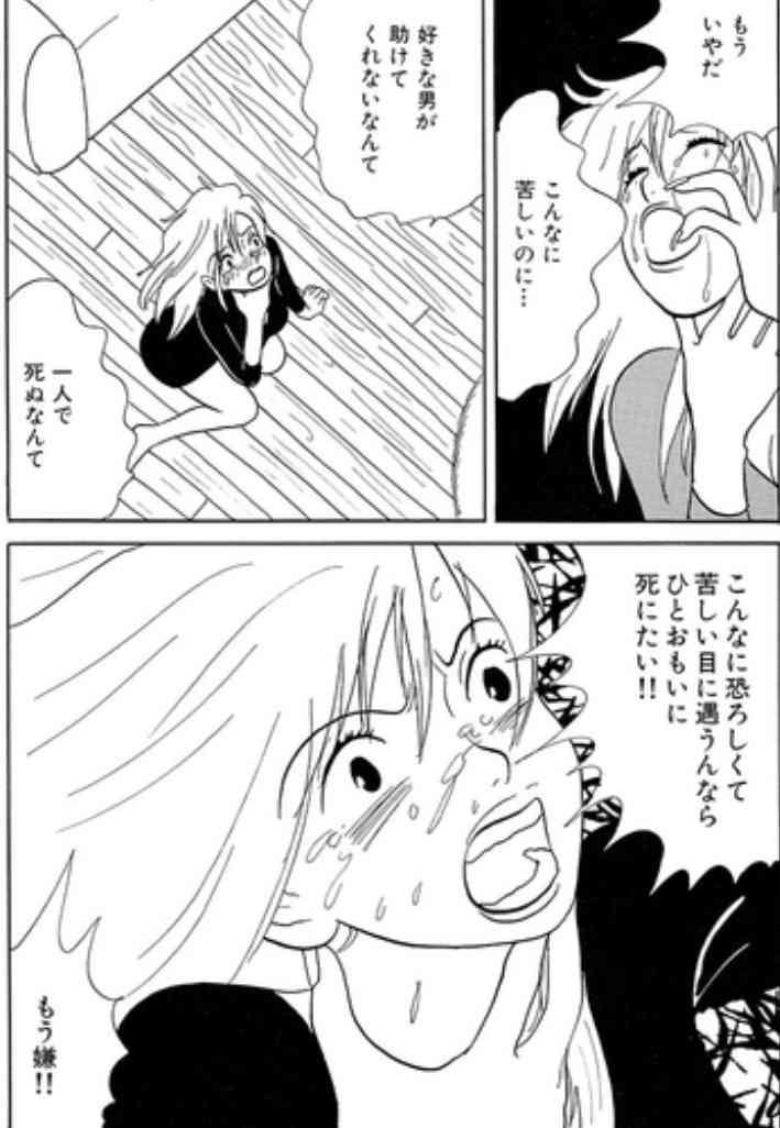 内田春菊を語ろう!