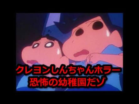 ドラマ、アニメで怖かったシーン