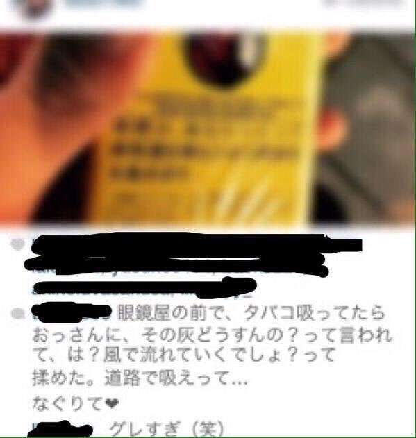 「2人はクズ」関ジャニ∞・大倉忠義、吉高由里子が