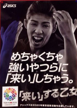 勝てる気がしない…… 吉田沙保里&カイリキー、「ポケモン サン・ムーン」のCMで圧倒的なチャンピオンオーラを放つ