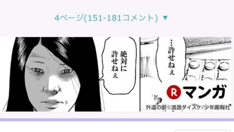 ウザい広告