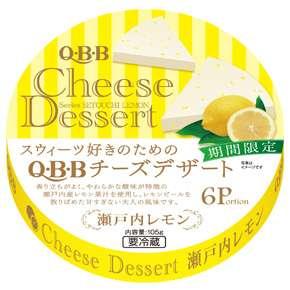 市販のチーズで好きな物は何ですか?