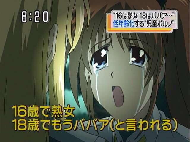 裸の女児のCG作成、二審は罰金30万円=児童ポルノ禁止法違反-東京高裁