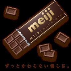 義理チョコにオプション付けますか?