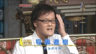 菅田将暉ら、本家GReeeeNライブに前座出演 素顔のメンバーと対面も