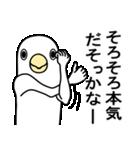 あいうえお・50音雑談・part2