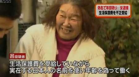 市職員が「保護なめんな」などとプリントされたジャンパーを着て生活保護受給世帯を訪問