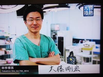 慈恵医大病院、「肺がん」患者 検査結果を1年伝わらず放置