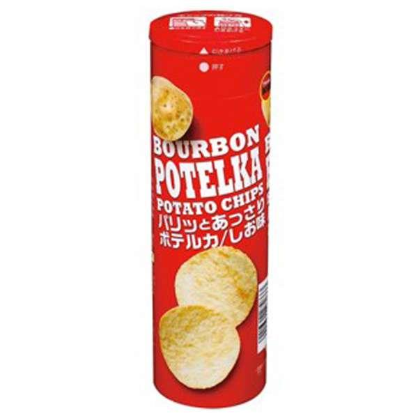 ~ポテトチップスで好きな味~
