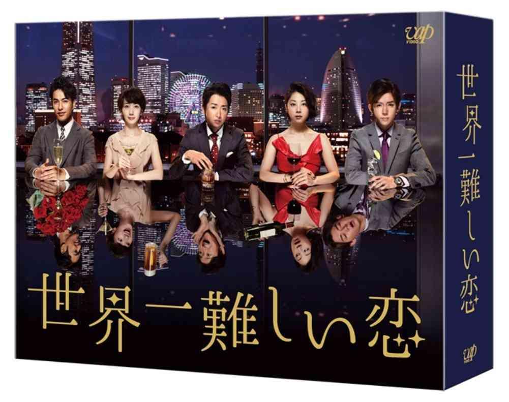 買って損なし!ドラマ【DVDBOX】【Blu-rayBOX】おすすめ教えて!