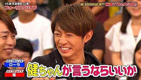 """V6三宅健の""""美容ダメ出し""""が話題「すべての女子に永久脱毛をすすめたい」"""