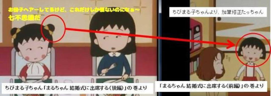 アニメ・漫画でのありえない髪型〜再び〜