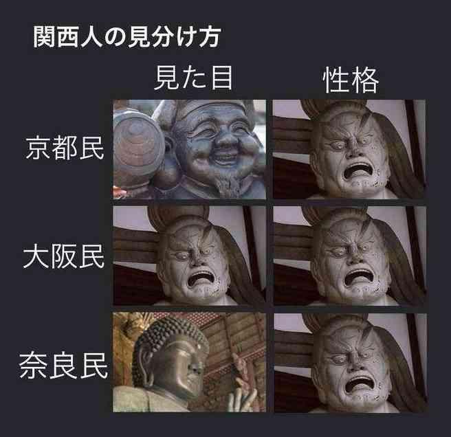 笑えるコラ画像くださいPart2