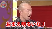 坂口杏里、セクシー女優転身の理由告白 - 借金報道は否定「まったくない」