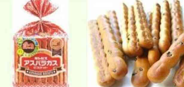 あなたの常備菓子なんですか?