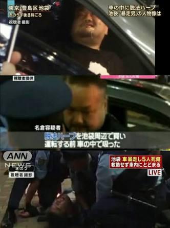 東京 山手通りで次々衝突5人ケガ「覚えてない」