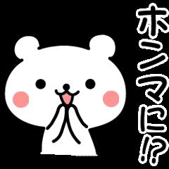 宇多田ヒカルが快挙!最新曲が全米iTunesで日本人アーティスト最高の2位に