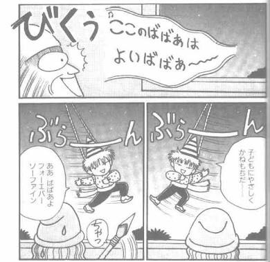 「魔法陣グルグル」約17年ぶりに新作テレビアニメ化 ニケとククリの冒険物語が帰ってくるよ!