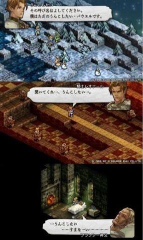 RPG(ロールプレイングゲーム)あるある