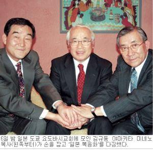 【釜山・慰安婦像設置】駐韓大使帰任に慎重 官邸、韓国側の対応見極め 安倍首相「早く帰す必要はない。国民も納得しない」