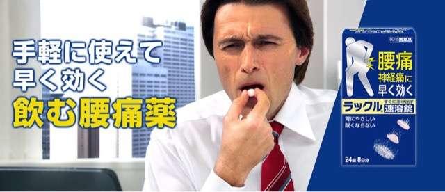 【実況・感想】金曜ロードSHOW!特別ドラマ企画『天才バカボン2』